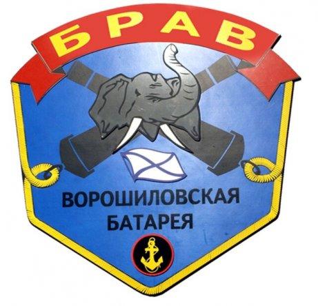 vorosh6